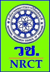 NRCt Logo